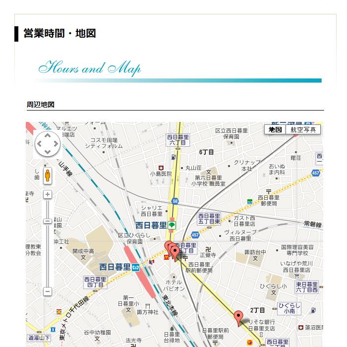 営業時間・地図