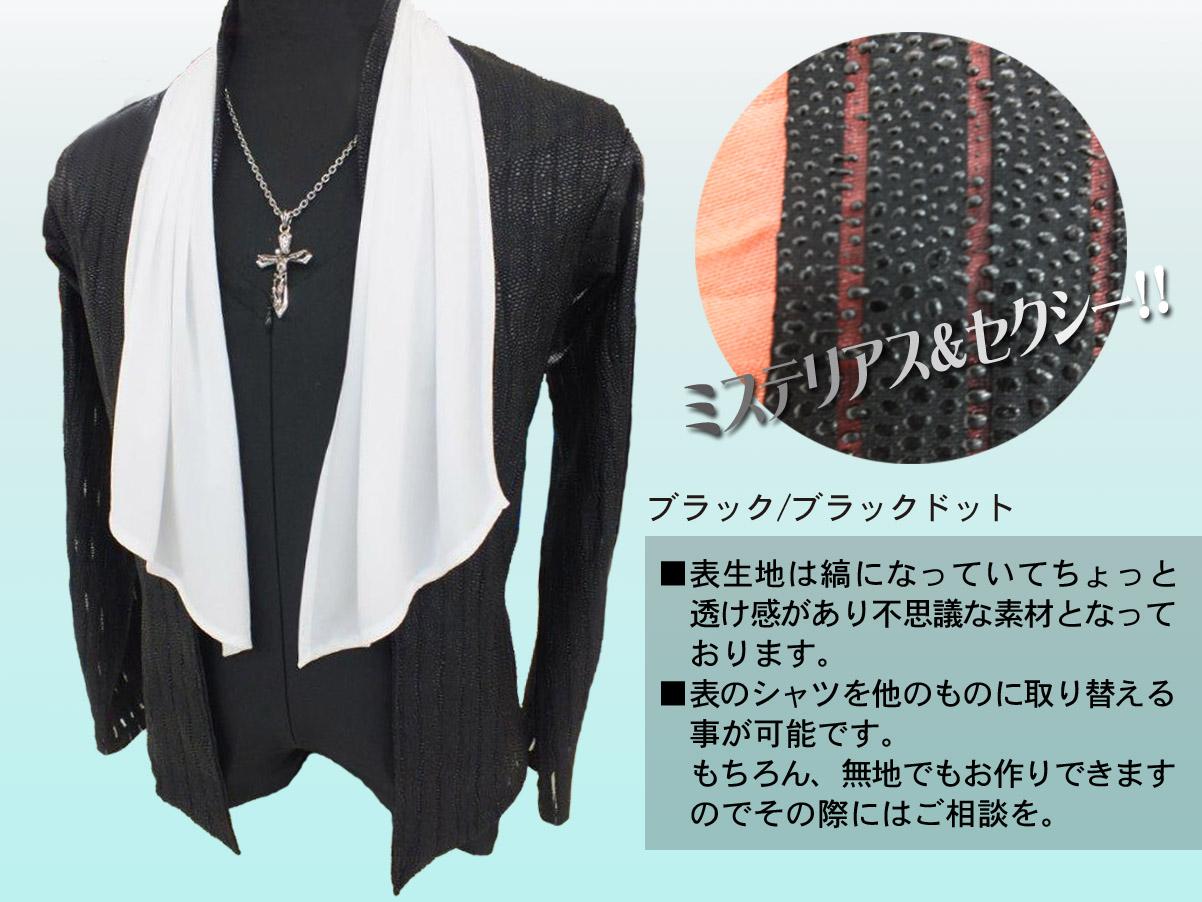 インナー付スカーフ風メンズラテンシャツ