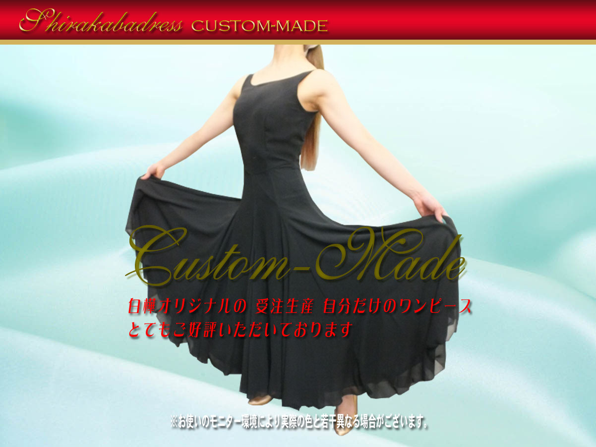 Shirakabadress CUSTOM-MADE