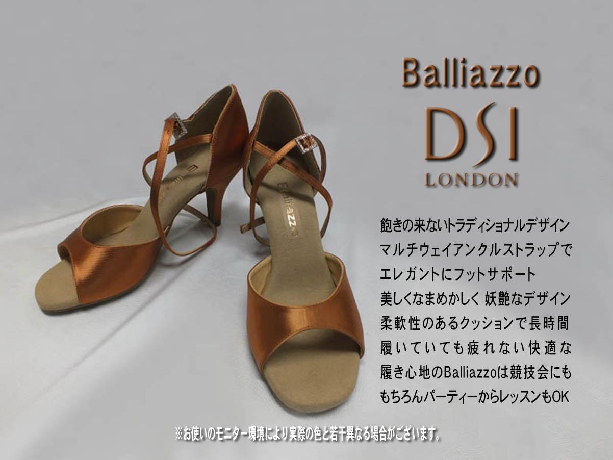 ラテンシューズ  Balliazzo - DSI London-001
