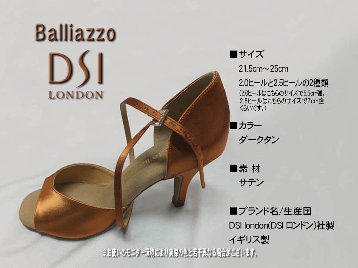 ラテンシューズ Balliazzo – DSI London