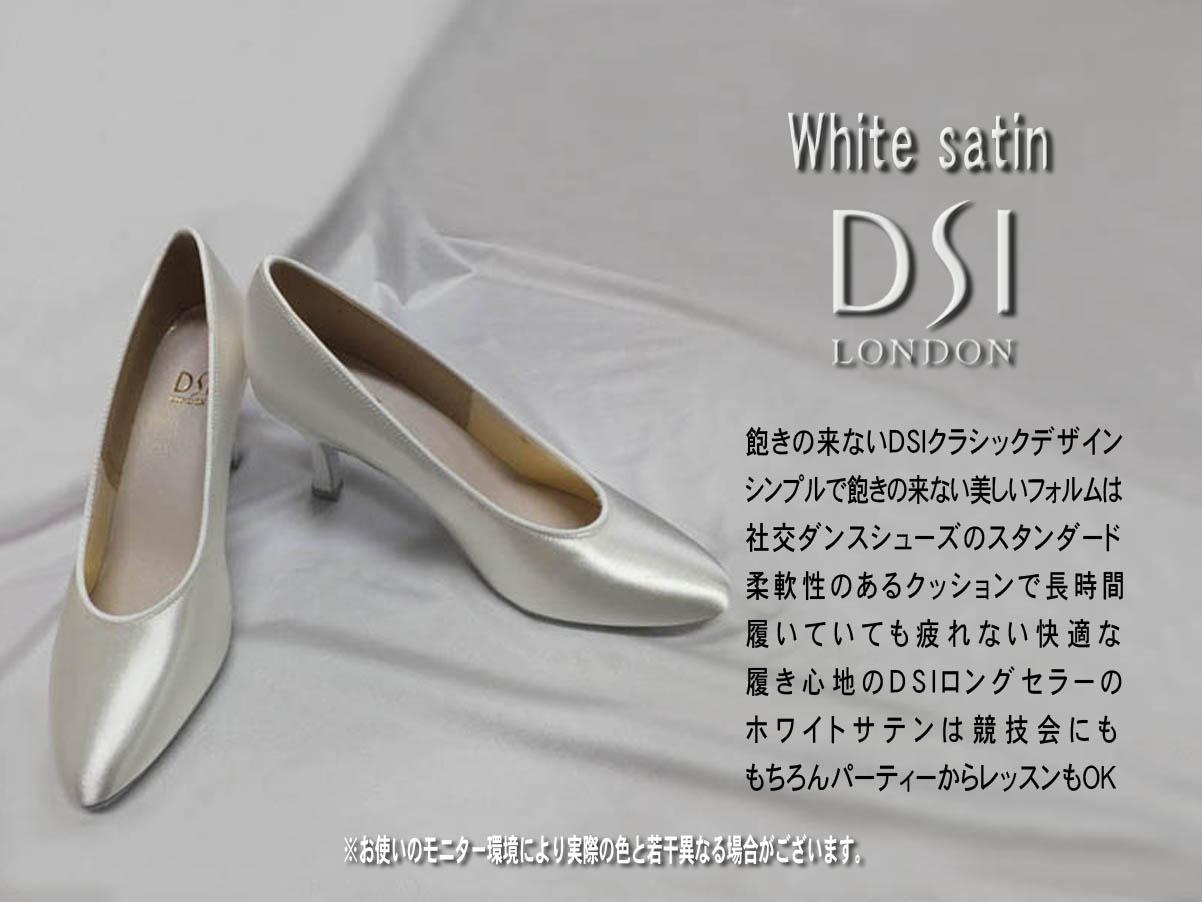 白サテンシューズ DSI製 211RWSF シューズ袋付