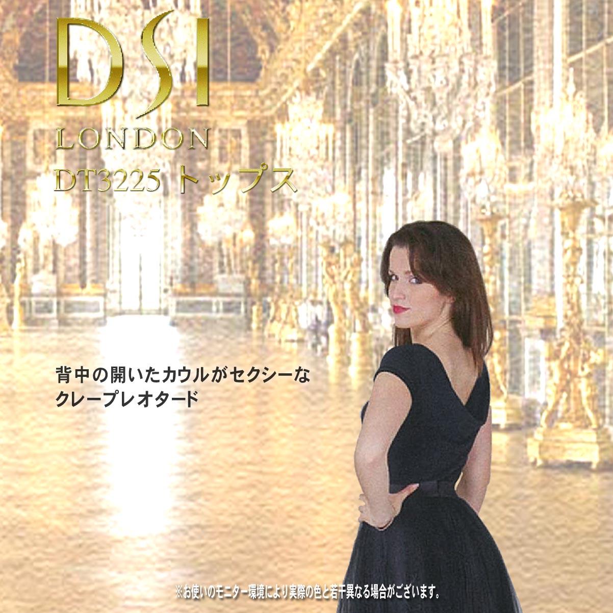 DSI 3225 Tessa Top DT3225 トップス02