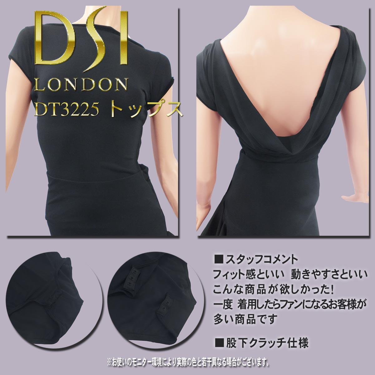 DSI 3225 Tessa Top DT3225 トップス04
