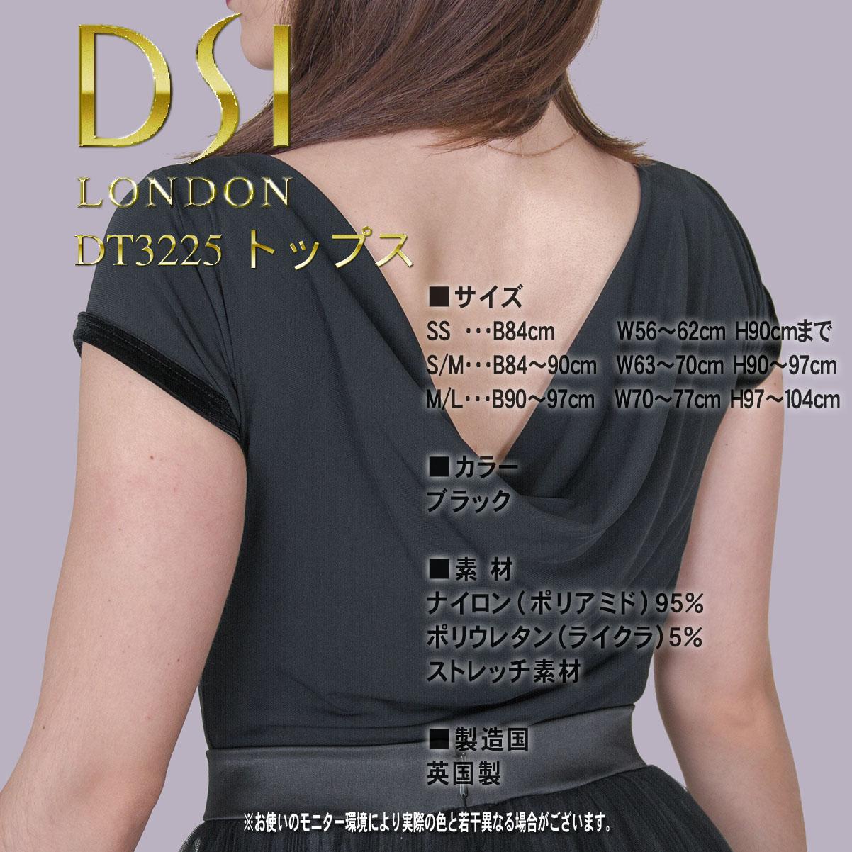 DSI 3225 Tessa Top DT3225 トップス03