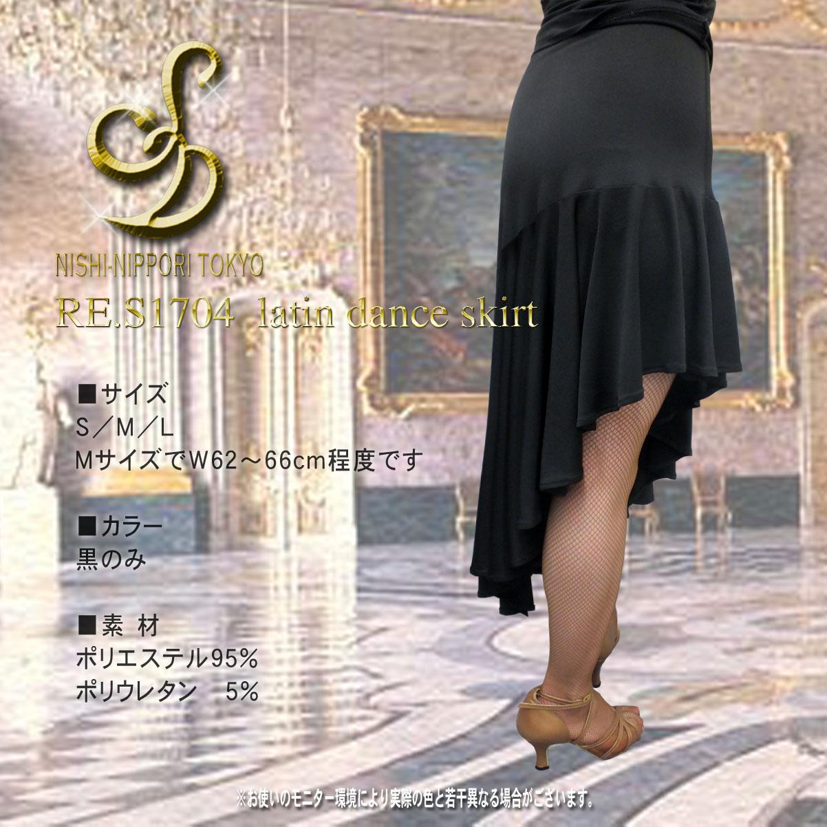 RE_S1704 ラテンスカート002