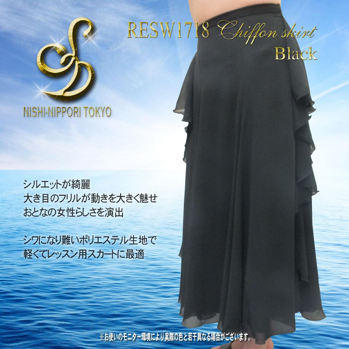 RESW1718 シフォンスカート001