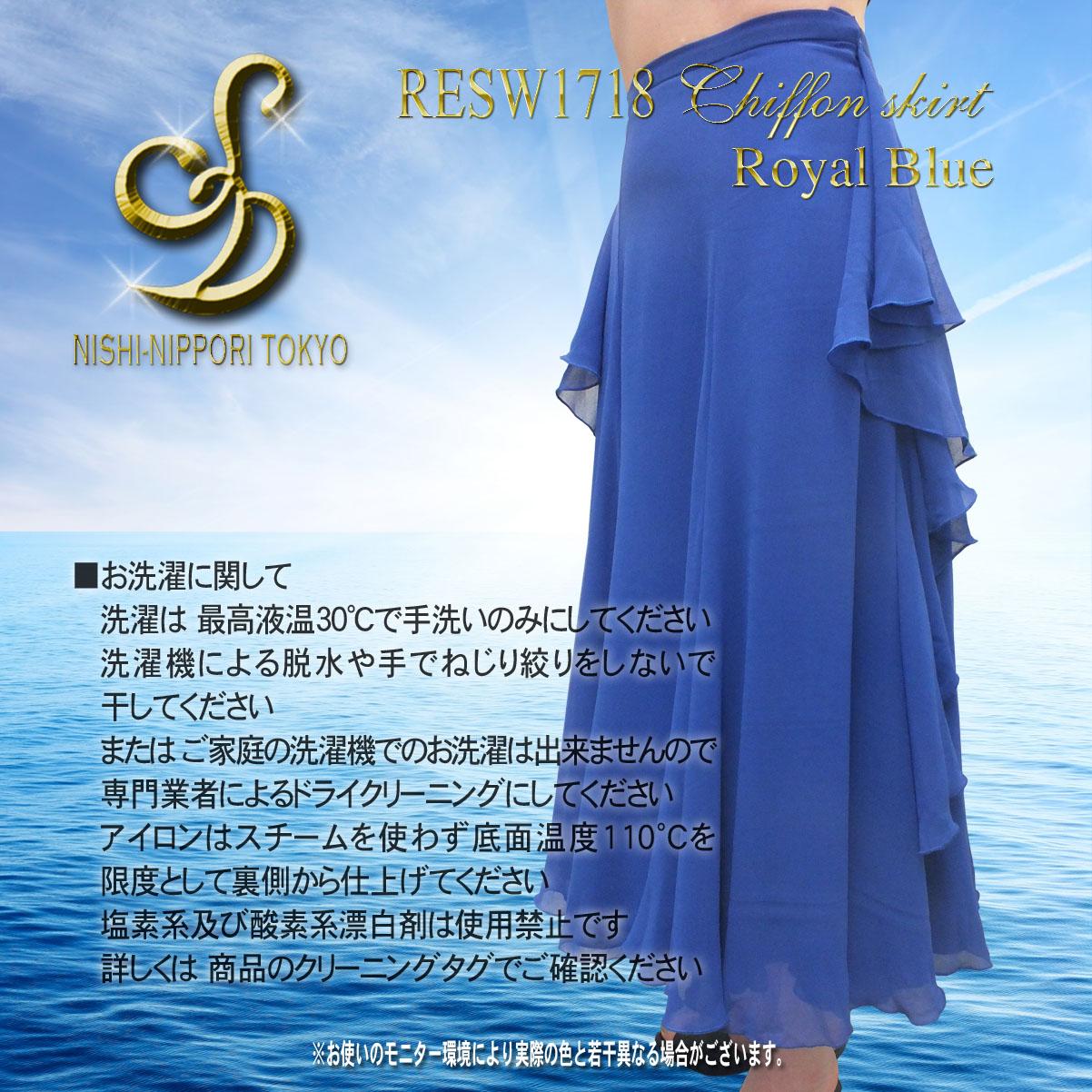 RESW1718 シフォンスカート002
