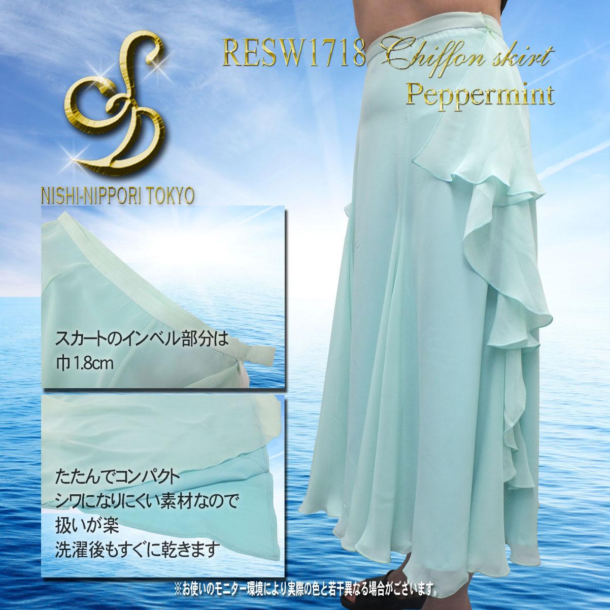 RESW1718 シフォンスカート003