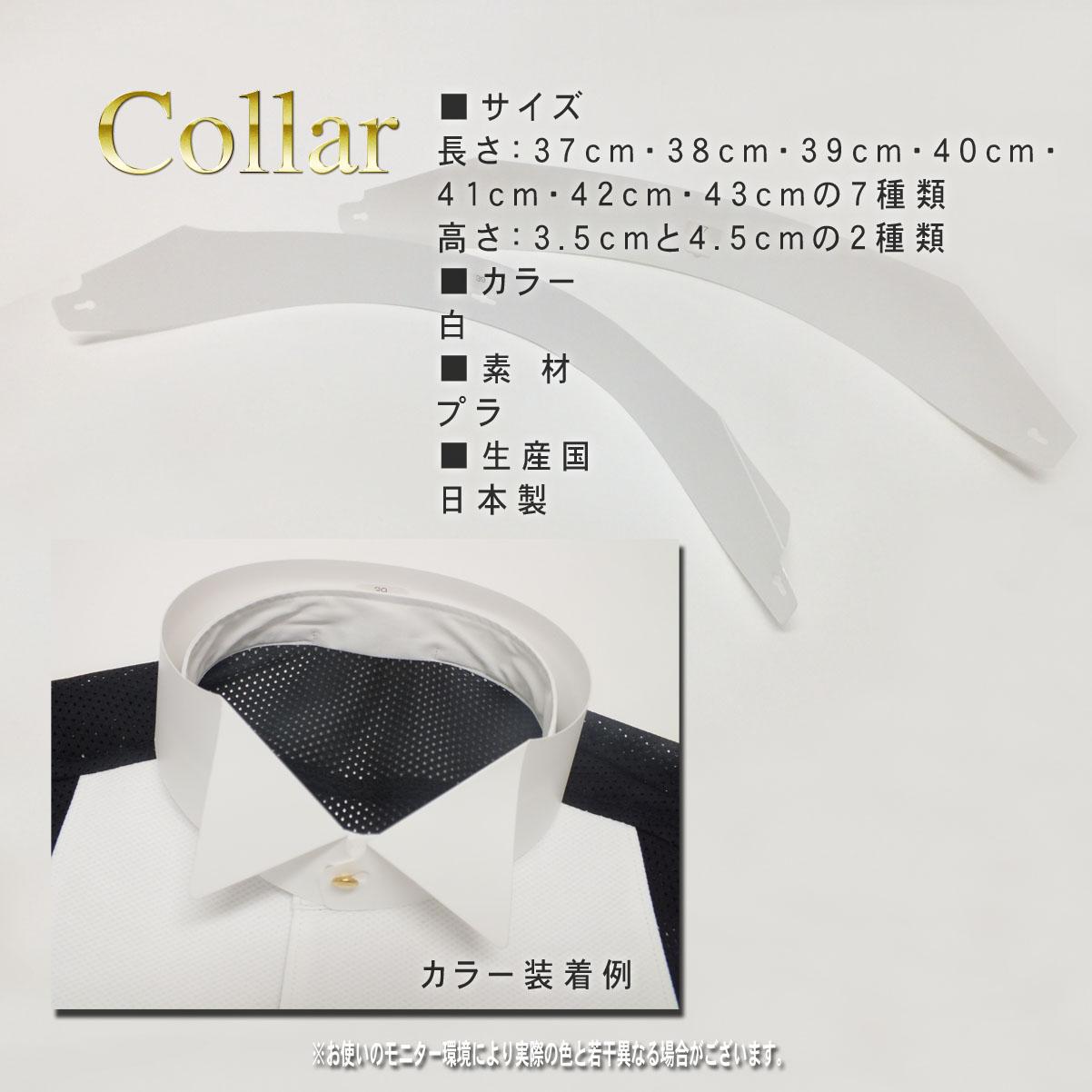 カラー Collar 衣服のカラー プラスチックの襟