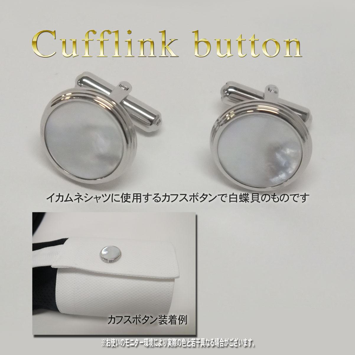 カフスボタン(2個1組) Cufflink button cufflinks
