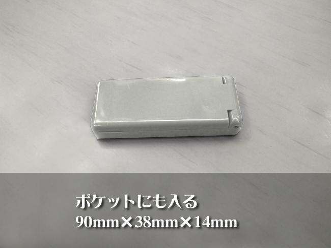 携帯用シューズブラシ002