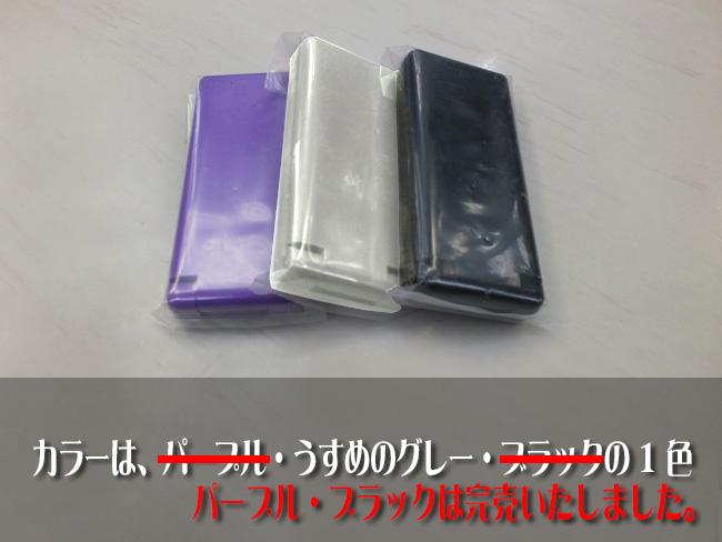 携帯用シューズブラシ003