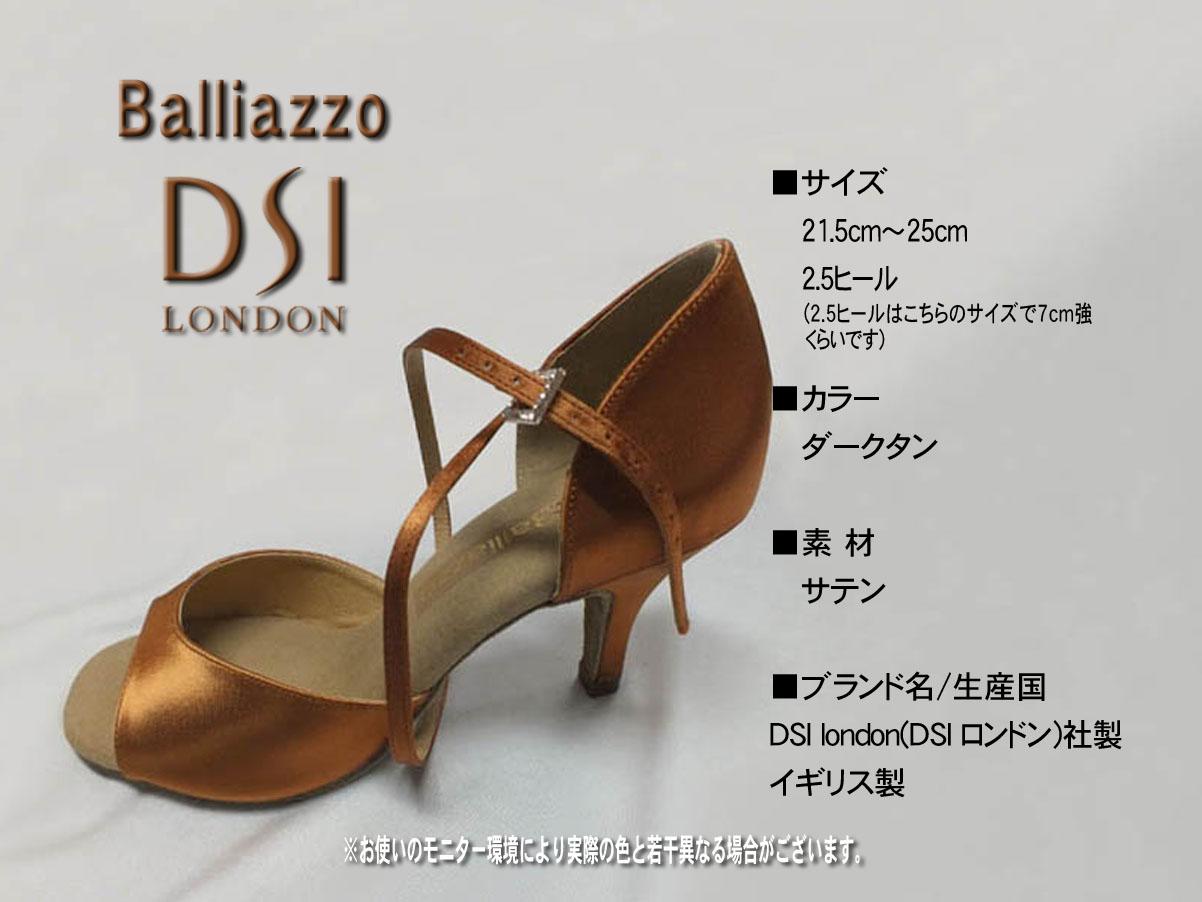 ラテンシューズ  Balliazzo - DSI London-002
