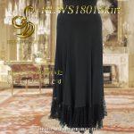 REWS1801 スカート BK(黒のみ)