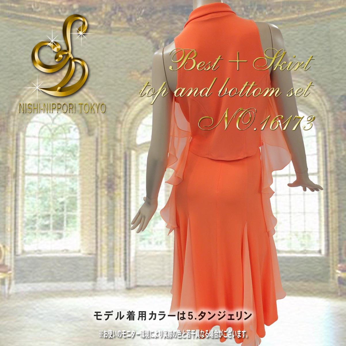 ベスト+スカート上下セット NO.16173-03