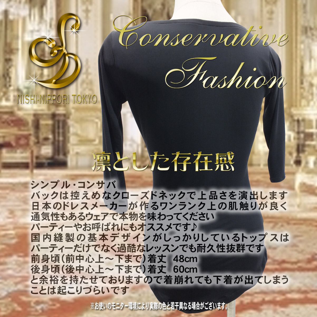 シワになりにくいトップス ダンス用トップス レッスンウェア 社交ダンスウェア シンプルトップス クレープトップス スタイリッシュトップス Tシャツ