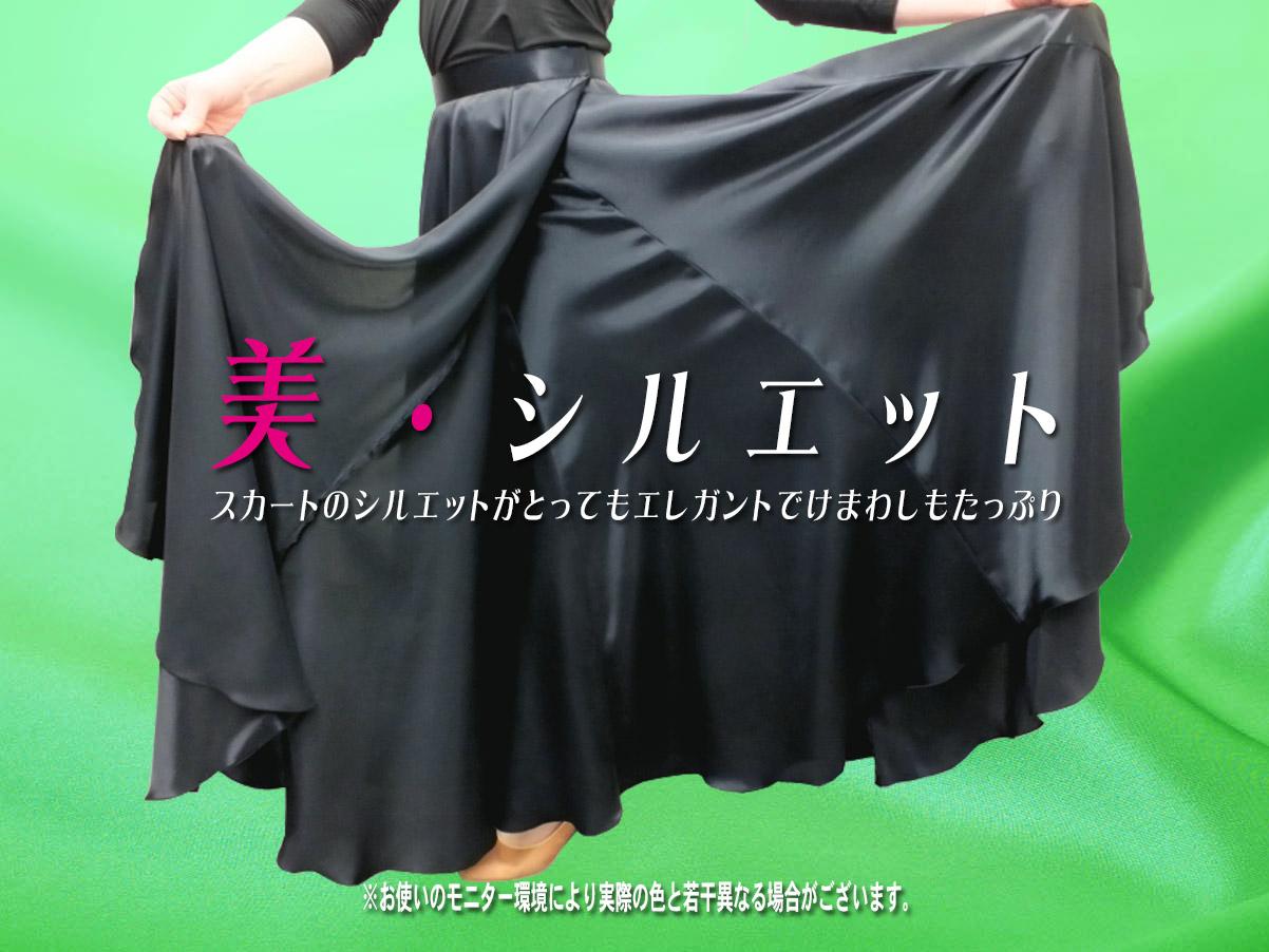 サテン巻きスカート ラップスカート パソドブレ用スカート パソ用スカート 赤スカート 黒スカート