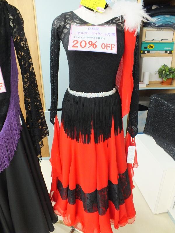 準正装ドレス